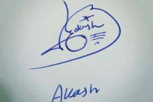 Akash Name Signature Style