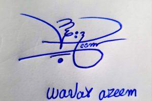 Waqar Azeem Name Online Signature Styles